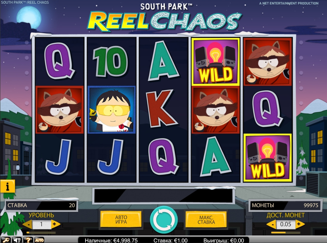 The slot machine South Park - Reel Chaos